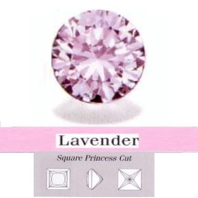 Cirkonis Lavender,kvadratas